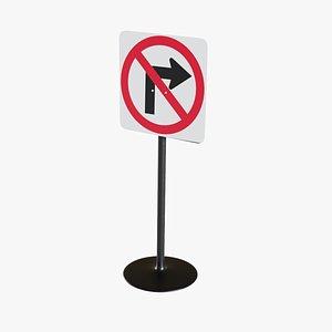 3D Street Sign 4