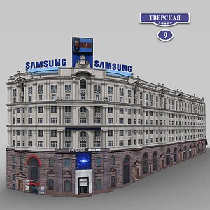 3D model Building Samsung Low-Poly