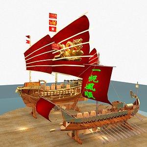 junk 3D model