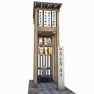 shrines statue model