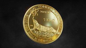 3D Komodo Platform Season 5 2021 Commemorative Coin model