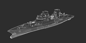 3D model mks 180