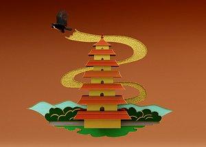 Pagoda 3D