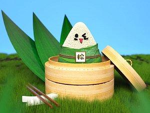 Rice Ball 3D model