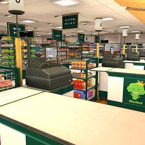 3D Japanese Supermarket