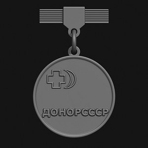 3D soviet union donor badge