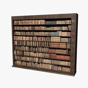 3D Wooden Bookcase Dark