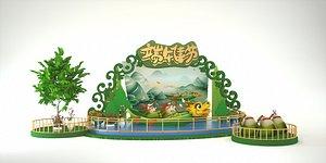 Dragon Boat Festival 3D model