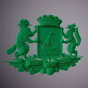 emblem tyumen 3D model