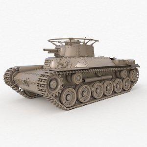 Tank Type 97 Chi Ha Japan Clay VRay 3D model