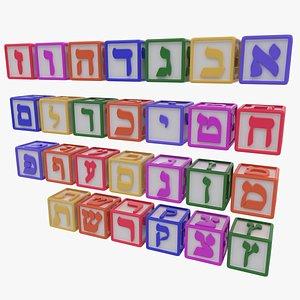 3D hebrew alphabet letters colored model