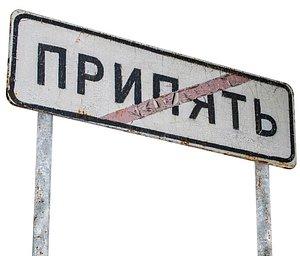 3D Street Sign USSR 01 10