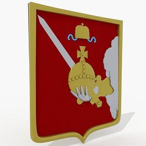 Emblem of the Vologda Region 3D model