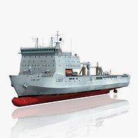 HMAS Lyme Bay L3007