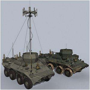 rb-531b infauna vehicles 3D