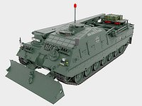 """Leopard Bergepanzer 3 """"Bufell"""