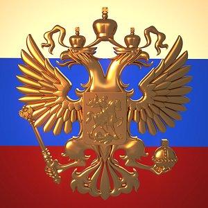 3D model coat arms russian