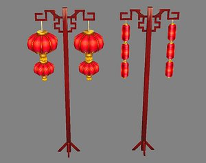 3D model street lamp lantern
