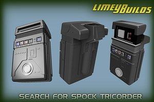 spock s earch 3D model