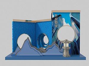 3D Exhibition model