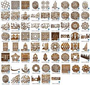 3D ornaments arabic islam