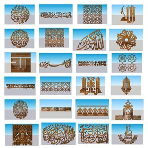 3D ornaments arabic islam