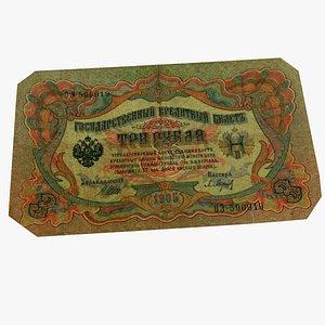 vintage 3 rubles 1905 3D model