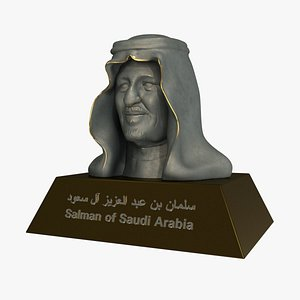 saudi arabia saud 3D model