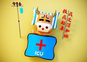 3D Calf cartoon cattle ICU ward 996 overtime drip bed office overworked image IP cartoon image Q versio model
