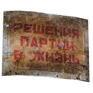 Posters USSR 01 15 3D model