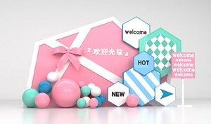 3D Pink shopping mall beauty Chen dot DP