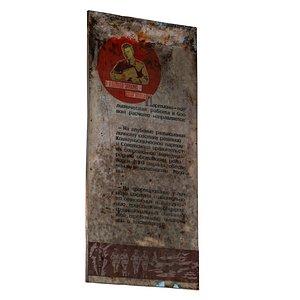 Posters USSR 01 12 3D model