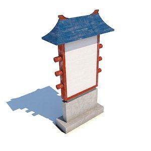 Japanese Information Table v3 model