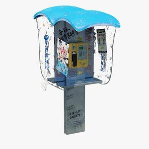 Public telephone booth China Telecom 3D model