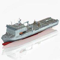 HMAS Cardigan Bay L3009