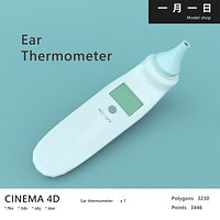 Earthermometer