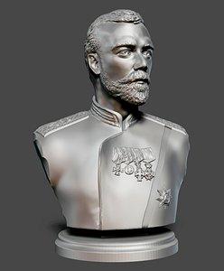 Nikolay II bust model
