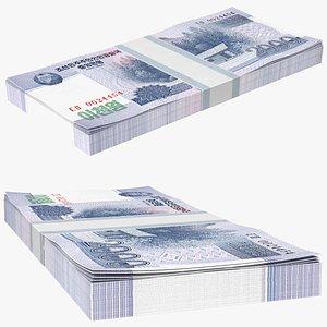 3D North Korea 2000 Won Banknotes Bundle