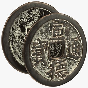 3D Chinese Ming Xuande Tongbao 1 Cash model