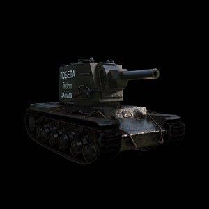 KV-2 early model