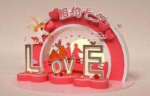 Valentine Day flower 3D