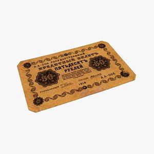 3D vintage 50 rubles cash model