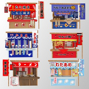 3D japan vender model