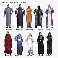 3D People Arabic People Vol 01