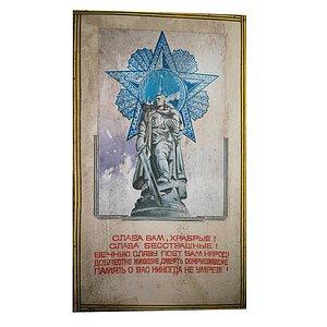 Posters USSR 01 05 3D model