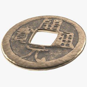 Chinese Tang Kaiyuan Tongbao 1 Cash Coin Bronze 3D