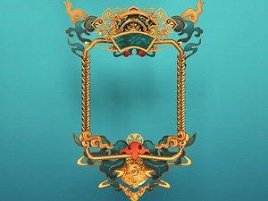 3D Window frame border