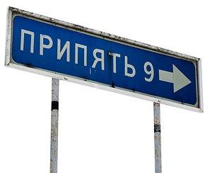 Street Sign USSR 01 08 3D model