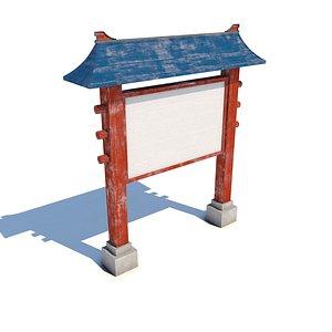 Japanese Information Table v2 3D model