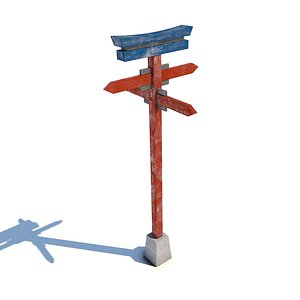 3D Traditional Japanese Direction Sign